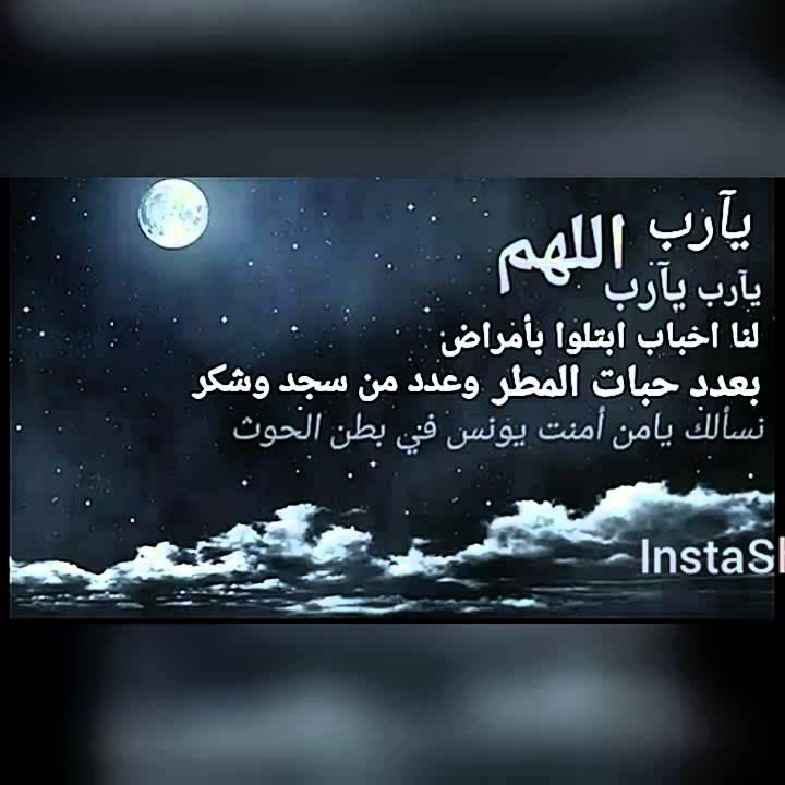 اللهم اشف كل مريض Youtube