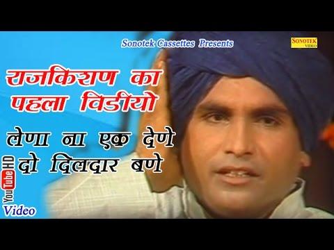 l-e-l-b-rajkishan-agwanpuriya-classic-haryanavi-ragni-first