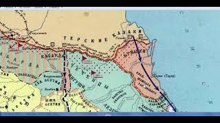 Чечня Дагестан на картах и документах