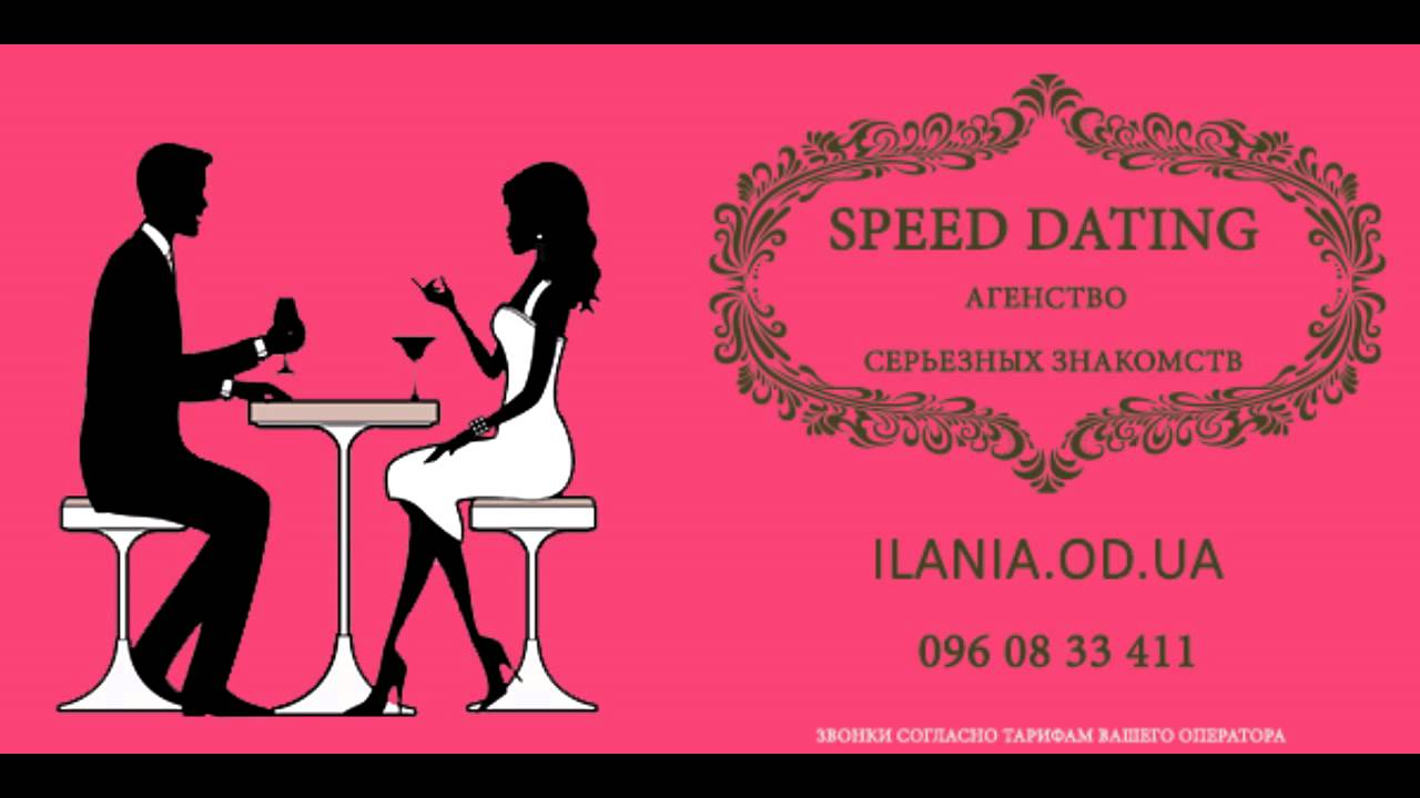 Speed Dating Termine Nrw