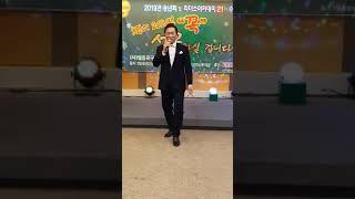 가수전시현♥가시사랑♥2019년영등포구소상공인회송년회초대…