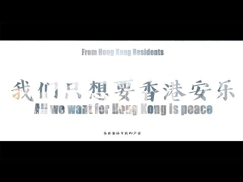 hong-kong-citizens:-all-we-want-for-hong-kong-is-peace