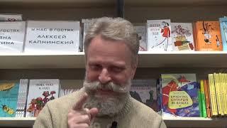 Алексей Капнинский (Капыч) приглашает в Школу дизайна ВШЭ на факультет комиксов, где он преподает