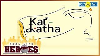 Kat - Katha | Dilli ...
