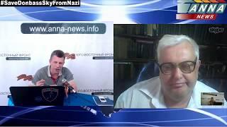 Марк Соркин: Уроки украинской смуты 2