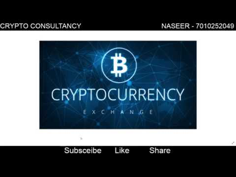 Crypto Trading for Beginners Tamil