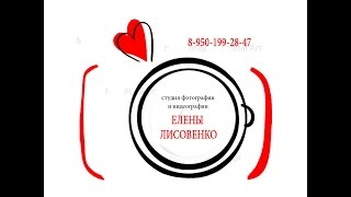 Анастасия и Александр. Свадьба 08.07.16