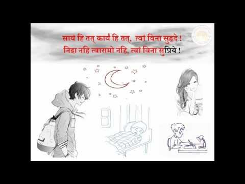 dhere dhere se sanskrit version cover  by - pankaj jha