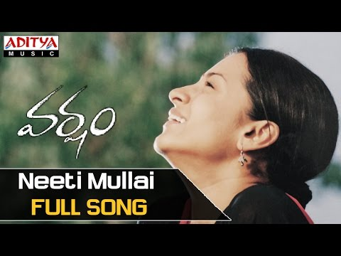Neeti Mullai (Bit) Song  - Varsham Movie Songs - Prabhas, Trisha