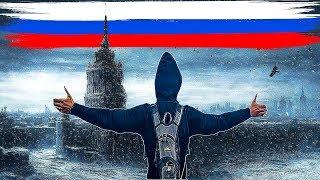За День До Вылета В Майами. Уик-Энд В Москве.