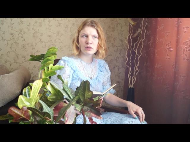 Изображение предпросмотра прочтения – ДарьяДектярева читает произведение «Листы и Корни» И.А.Крылова