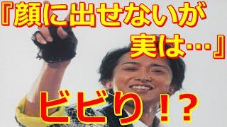 嵐・大野智、特効演出による観客の反応が「面白い!!」 「99.9─刑事専...