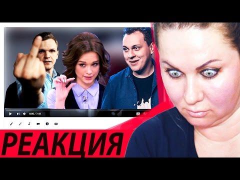 2 ШурыМуры с Дианой Шурыгиной! Реалитишоу Серия 2