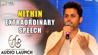Nithin Extra Ordinary Speech about Pawan Kalyan at A Aa Audio Launch - Filmyfocus.com