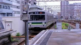 東急電鉄 1000系  クハ1700形 1708車両 多摩川線蒲田駅入線