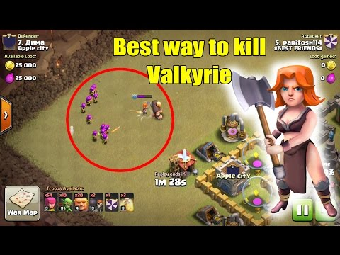 Best way to kill Valkyrie (Clan Castle troops) | Clash of Clans