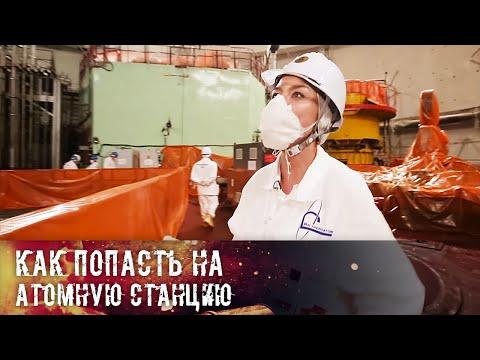 Смотри Россия 1 онлайн бесплатно. ТВ онлайн на
