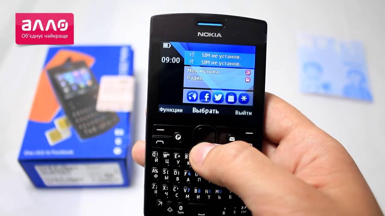 Nokia asha 205 9apps download