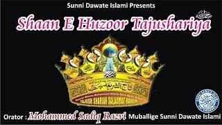 Shaan E Huzoor Tajushariya By Sadiq Razvi