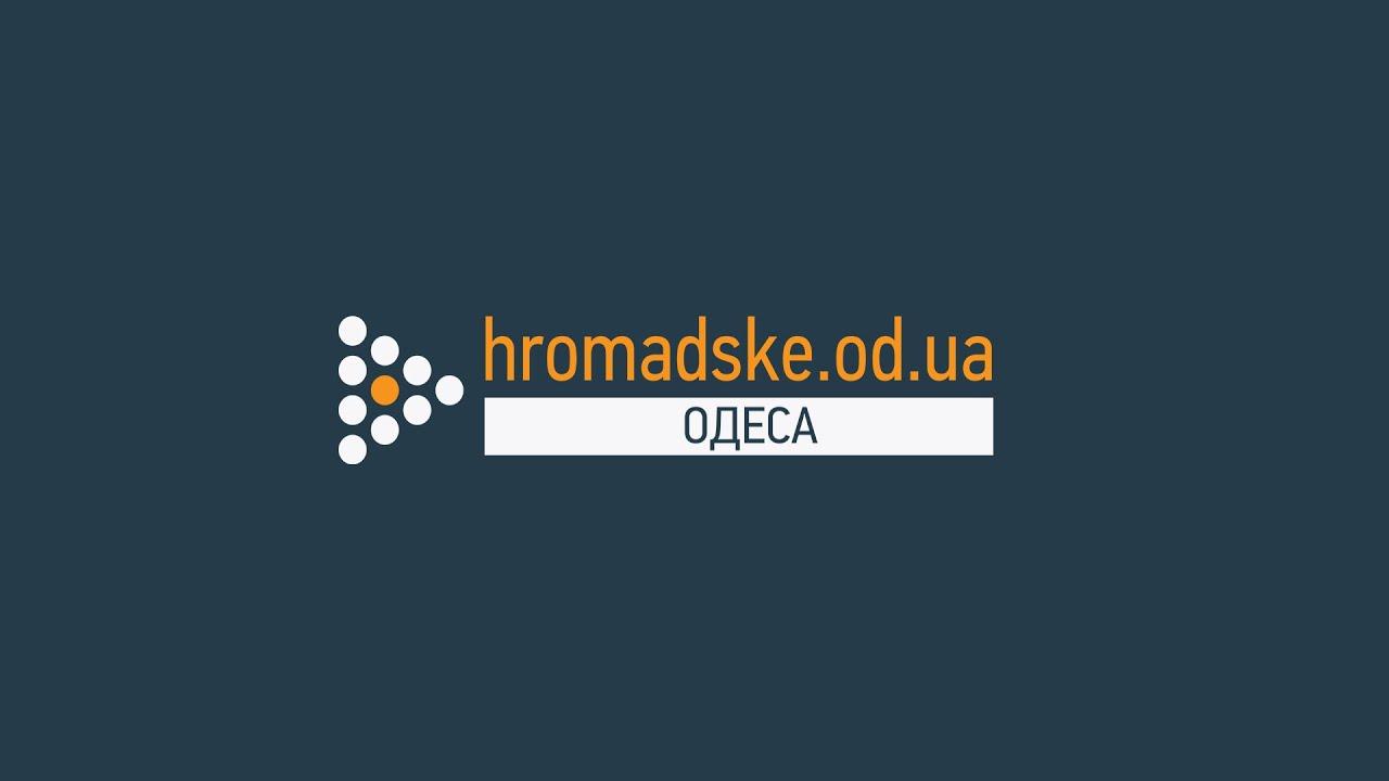 Смотреть ТВ Гражданское ТВ онлайн, Украина, Киев
