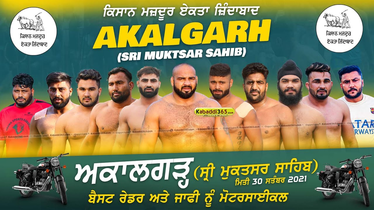 Download 🔴[Live] Akalgarh (Muktsar)Kabaddi Tournament 30 Sep 2021