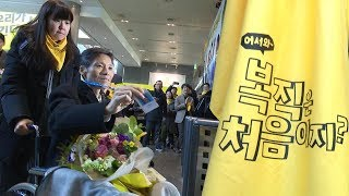 """5년 만의 출근 MBC 이용마 기자 """"촛불시민 잊지 말자"""""""