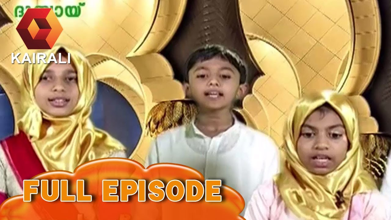 Gulf Focus | 12th June 2017 | Full Episode