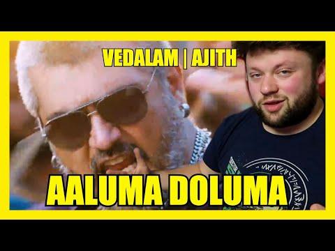 AALUMA DOLUMA w eng subs REACTION!!! VEDALAM | Ajith | Anirudh Ravichander