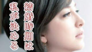滝川クリステル元恋人との恋の行方 ***チャンネル登録お願いします。...