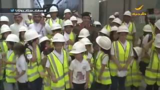 تغطية صغار ستار للبرنامج الترفيهي لأطفال الشهداء في زيارتهم لمشروع قطار الحرمين