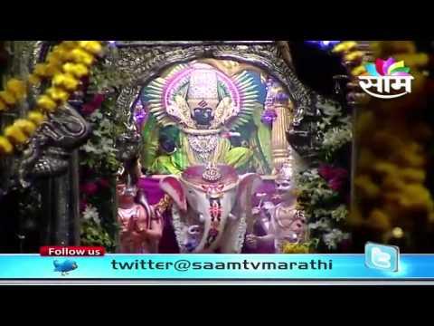 Aai Ambabai | September 29, 2014 | Episode05 | Seg 3