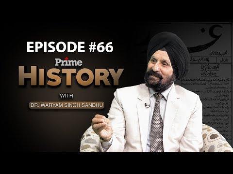 PRIME HISTORY EPISODE #66-With Dr. Waryam Singh Sandhu (Prime Asia TV)