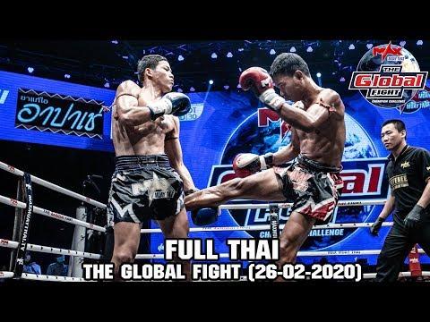 THE GLOBAL FIGHT - วันที่ 26 Feb 2020