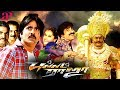 Bullet Raja Tamil Full Movie | Ravi Teja | Taapsee Pannu | Vijay Antony | Hit Tamil Full Movies