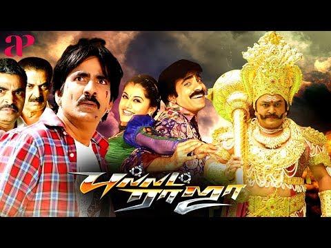 Bullet Raja Tamil Full Movie | Ravi Teja | Taapsee Pannu | Vijay Antony | Hit Tamil Full Movies