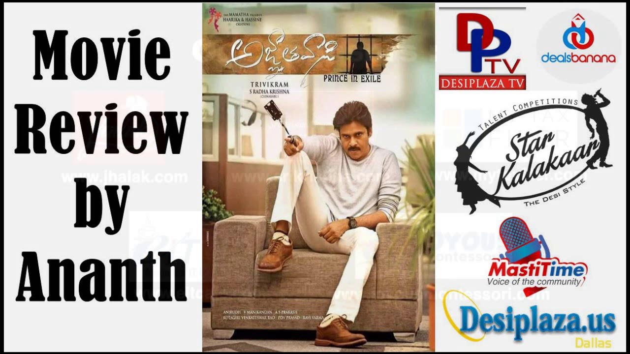 NRI Review || Pawan Kalyan Agnyathavasi Review and Rating || #PSPK25 || #Agnyathavasi || DesiplazaTV