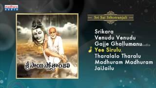 Sri Sai Sthotranjali Devotional Songs - JukeBox  || Ravi Chandra