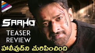 Saaho Teaser Review   Prabhas   Sujeeth   Saaho Movie Teaser   #SaahoTeaser   Shankar Ehsaan Loy