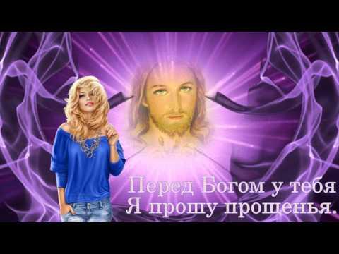 Красивое поздравление с прощеным воскресеньем!!!