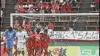 2009 J2 ロアッソ熊本ゴール集 第22節 VS栃木SC 54分 石井 俊也