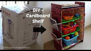 DIY - Cardboard shelf | Recycling cardboard boxes | Best out of waste