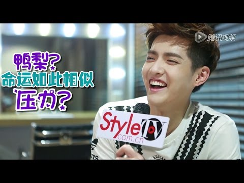[ENG CC] Kris Wu for StyleTv: Funny Male God Edition