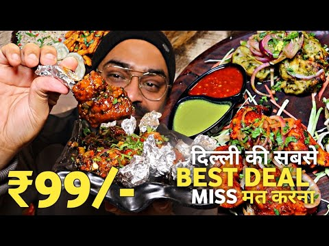 ₹99 (EAT UNLIMITED), Dwarka Ramphal Chowk Momos, Chicken Chinese 🍜🍱