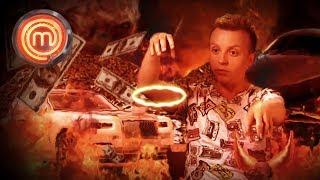 МастерШеф. Сезон 9. Выпуск 6 от 04.10.2019