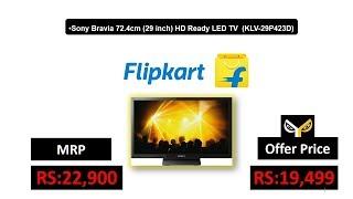 Sony Bravia 72.4cm (29 inch) HD Ready LED TV  (KLV-29P423D)