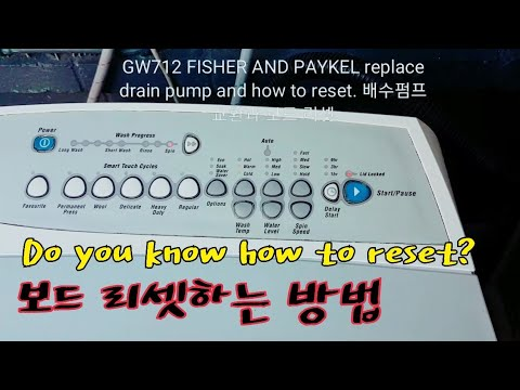 Fisher And Paykel Drain Pump Test And Replace,  How To Main Board Reset. 피셔엔 파컬 배수펌프 테스트, 에러 리셋