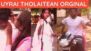 UYRAI THOLAITHEN ATHE UNNIL THAANO | NINAIVELLAM NEETHANE | UDAYA| DHILIPVARMAN | SHORT FILM | TAMIL