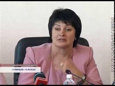 НТС Севастополь: 24.05.2017 С 1 июля севастопольские организации и предприниматели перейдут на онлайн-кассы