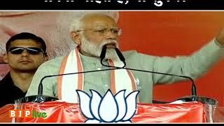 जो लोग मोदी की जाति जानने चाहते हैं, वो लोग सुन लें- मोदी की एक ही जाति है- गरीब : PM