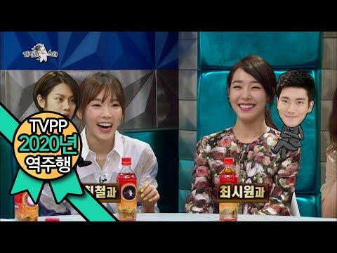 【TVPP】소녀시대 - 특종! 소녀시대가 좋아하는 슈퍼주니어 멤버는?!  SNSD - Ideal Type In Super Junior@ Radio Star